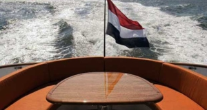 Register your vessel under the Dutch flag